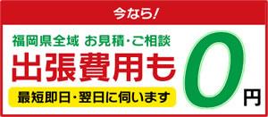 片付けのプロ=アシスト(北九州)