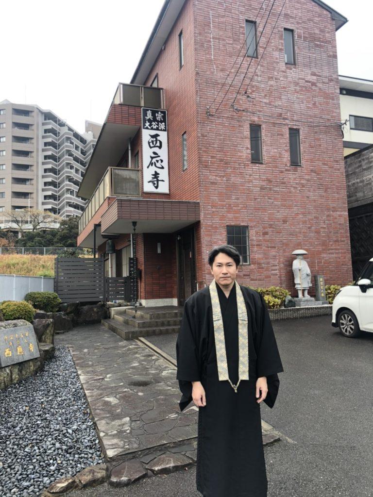 福岡県北九州市で仏壇(神棚)の供養・魂抜き