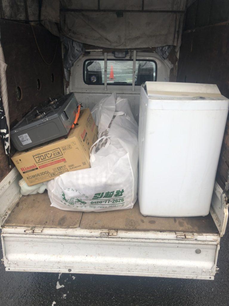 八幡西区本城東 洗濯機、ガスコンロ、布団の回収